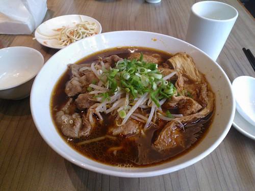 Mala Beef Noodles