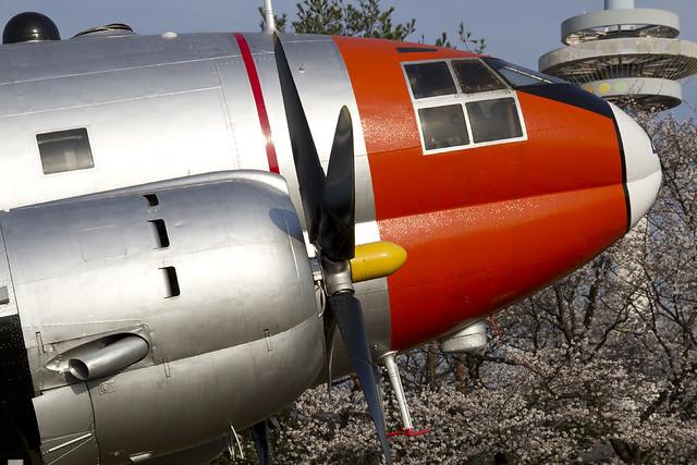 JASDF C-46A