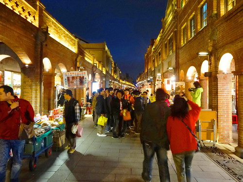 三峡老街�:Sanxia old street�