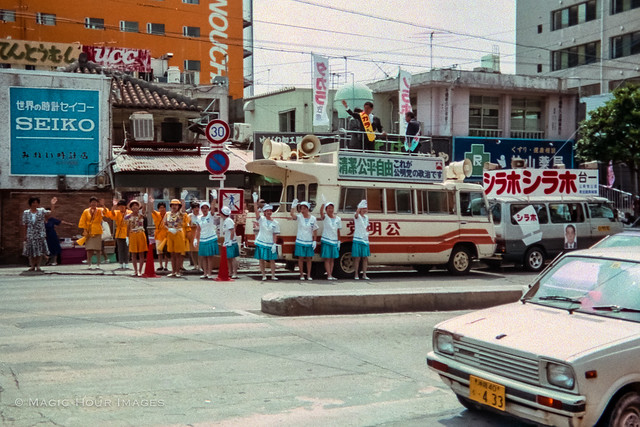 okinawa dating scene He chatted with us amiably until the topic turned to the local dating scene  in okinawa, black enlisted men frequented saicolo, a cavernous,.