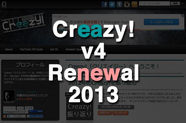 2013-01-19_renewal_00