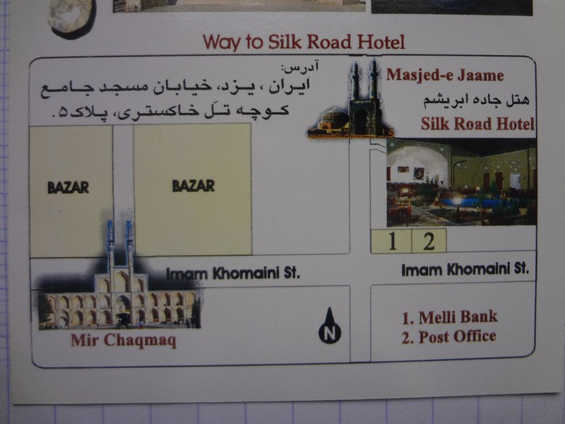 Mapa do Silk Road Hotel em Yazd