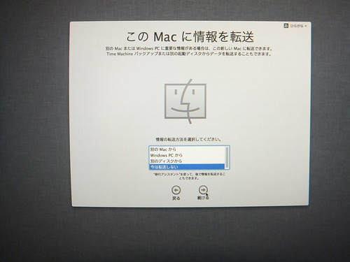 DSCF0256