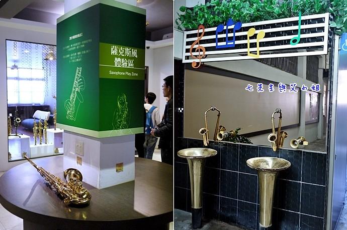 39 體驗區與洗手間