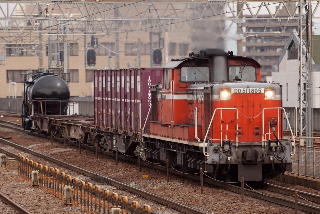 2750 DD51-1805