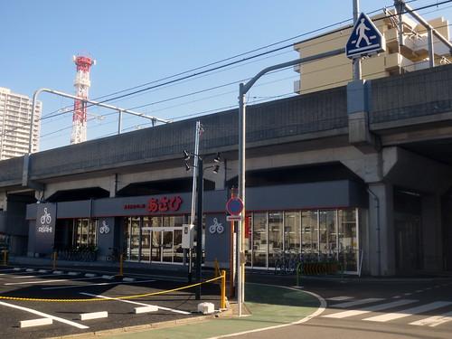 サイクルベースあさひ(中村橋)