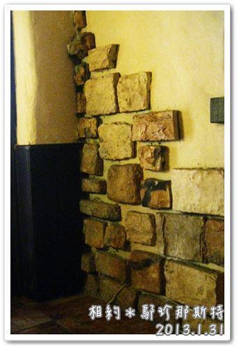 130131-牆