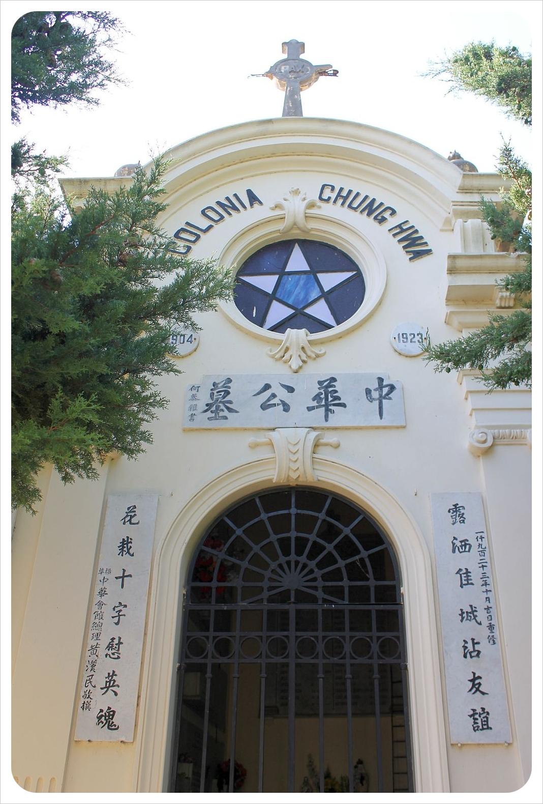 valparaiso cemetery chinese mausoleum