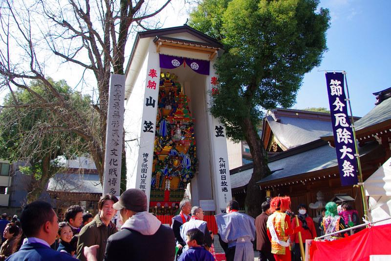 2月3號 日本節分祭