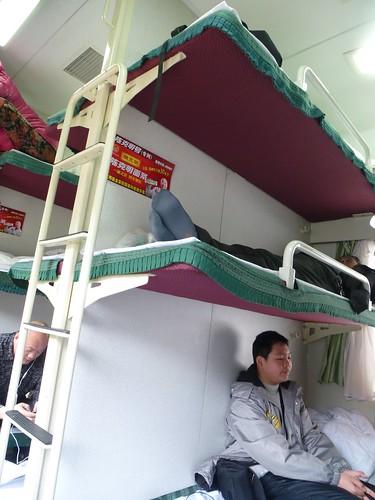 Hainan 13-Guangzhou-Haikou-Train a (3)
