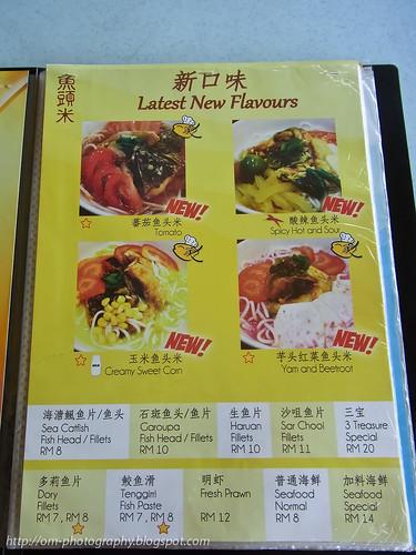 restoran ikar menu R0021747 copy