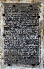 EgyptIbn-05