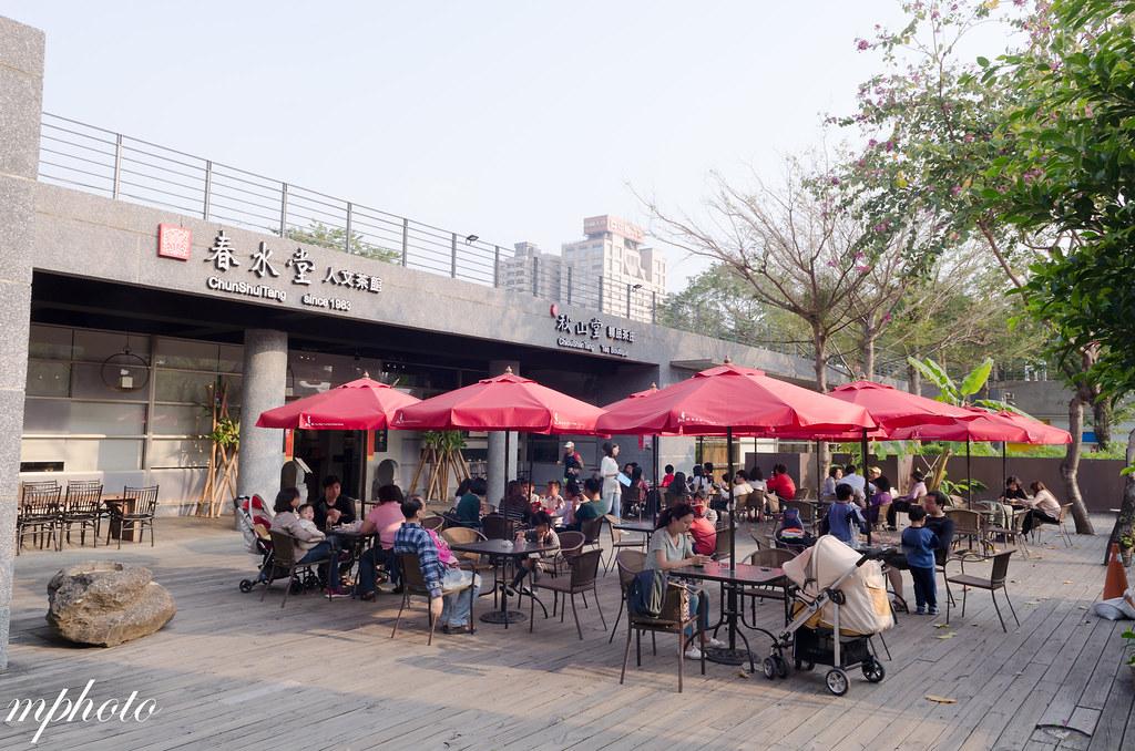 台中 國美館 春水堂 國美店