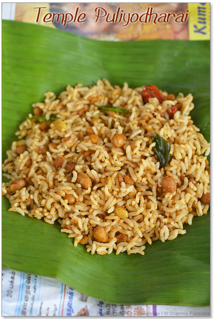 Kovil Puliyodharai Recipe