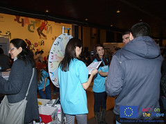 National Career Days, Sofia, Bulgaria