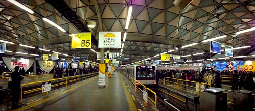 goodbye shibuya station!