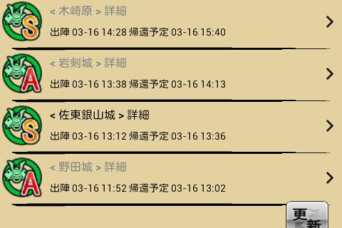 device-2013-03-16-154209