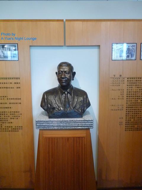 榮恭館館舍 創辦人陳其志先生銅像