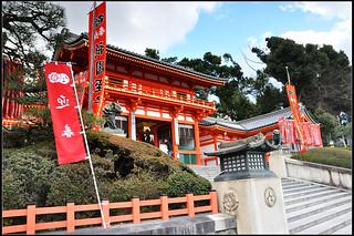 京都~八坂神社