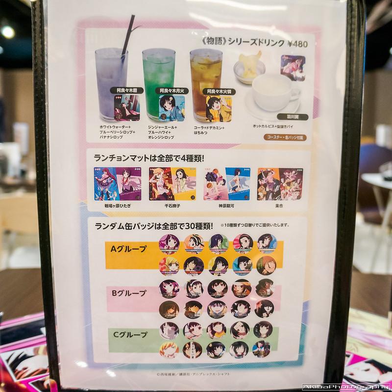 monogatari_cafe #4
