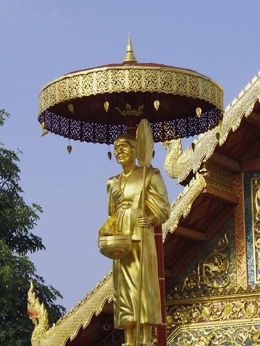 Wat Phra Sing Waramahavihan
