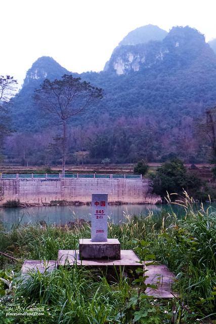shuolong border sign 硕龙