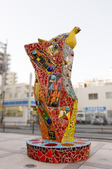2005 Ceramic Object - PEACE - 2