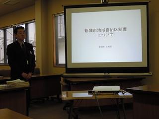 2013/2/6 愛知県新城市 地域自治区制度視察