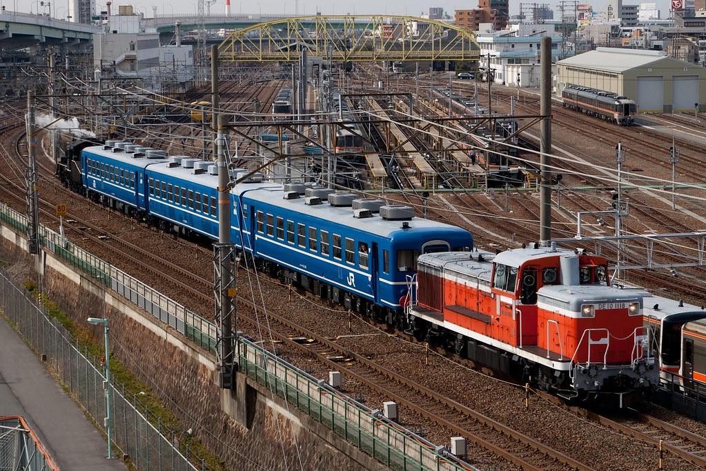 Aonami Line DE10-1118