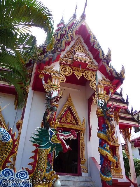 Wat Pah Koh Suwanaram temple