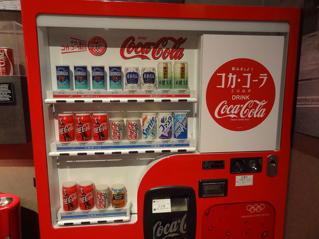 coke-machine-olympics