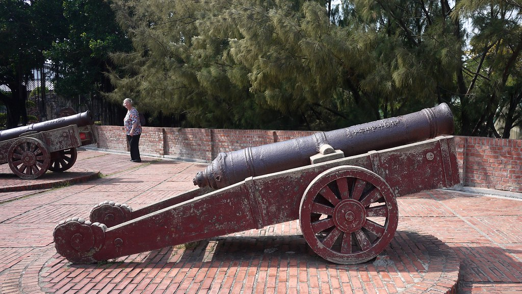 Anping Fort Cannon