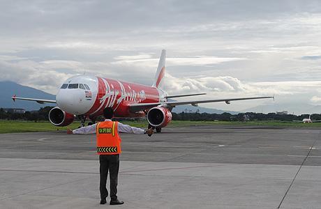 Indonesia AirAsia Surabaya-Bandung