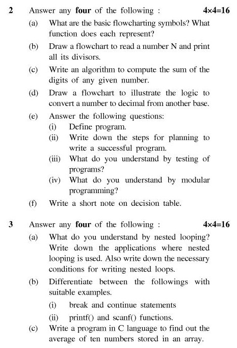 UPTU B.Pharm Question Papers PHAR-124/PH-124 - Computer Fundamentals & Programming
