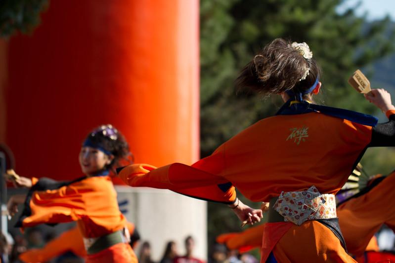 Kyoto Odori Contest 3