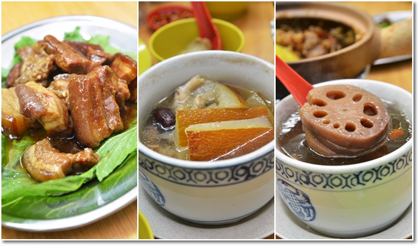 Stewed Soups & Steamed Red Roast Pork