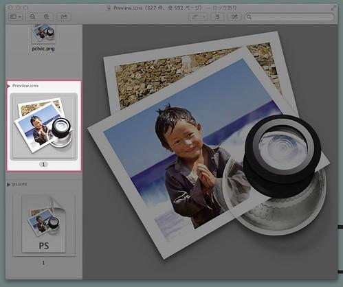 mac_default_app_icon_get03