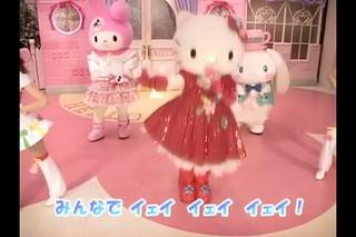 キティちゃんのお祝いビデオレター キティ3
