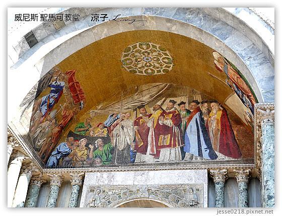 威尼斯 聖馬可教堂 1
