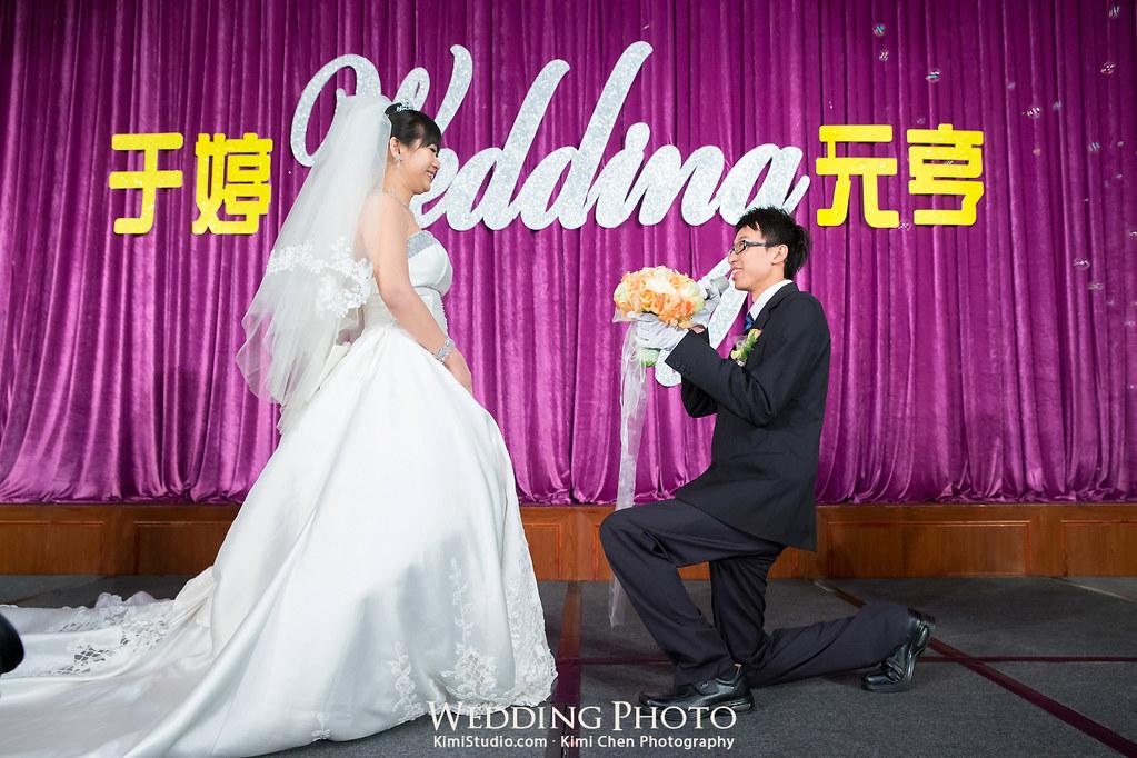 2013.02.15 Wedding-203