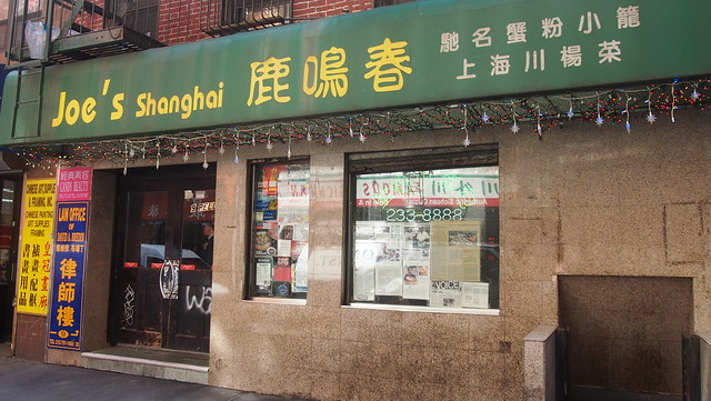 Joe' Shanghai