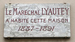 Photo of Marble plaque № 41664