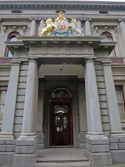 Hellenic Museum Main Entrance