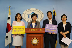 160725 위안부 재단 출범 규탄 및 한일합의 전면 재협상 촉구 기자회견