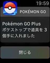 Pokèmon GO Plus
