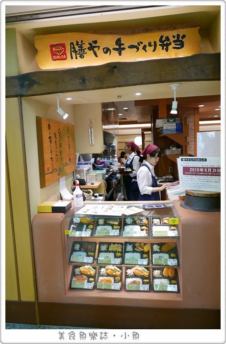 【日本美食】膳や なんばウォーク西店/大阪難波站 @魚樂分享誌