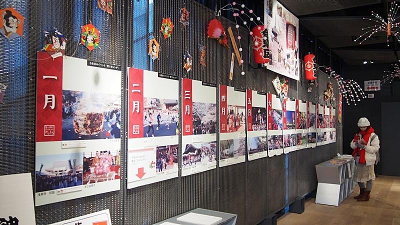 Tokyo Honeymoon 2013_day03_073