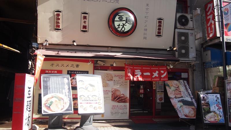 Tokyo Honeymoon 2013_day04_118