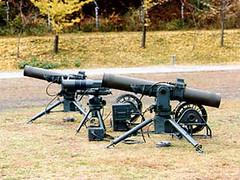 soldier(0.0), rifle(0.0), machine gun(0.0), firearm(0.0), weapon(1.0), gun(1.0), gun barrel(1.0), cannon(1.0),