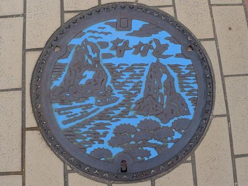 Nagato city Yamaguchi pref, manhole cover (山口県長門市のマンホール)